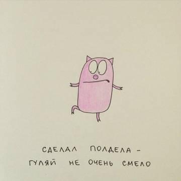 http://s5.uploads.ru/t/8r47o.jpg