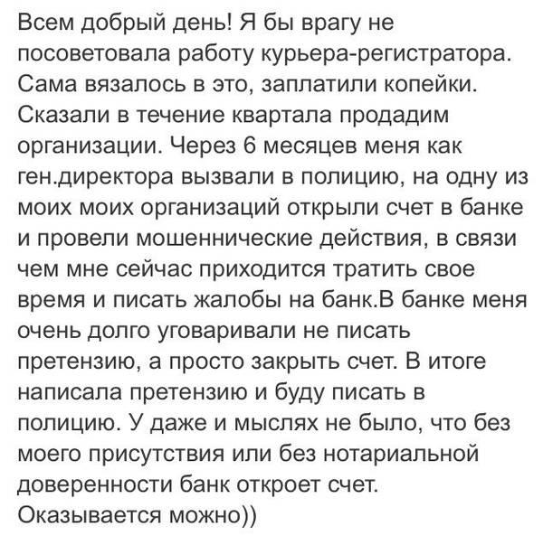 http://s5.uploads.ru/t/8t12O.jpg