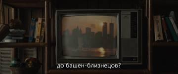 Эзотерика кинематографа - Начать новую тему