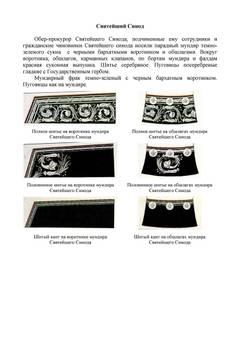 http://s5.uploads.ru/t/8u6hG.jpg