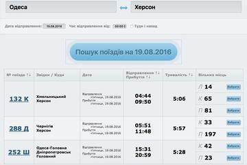 http://s5.uploads.ru/t/8w2R4.png