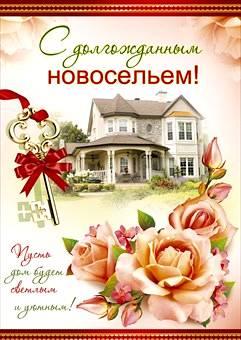 http://s5.uploads.ru/t/90Ql3.jpg