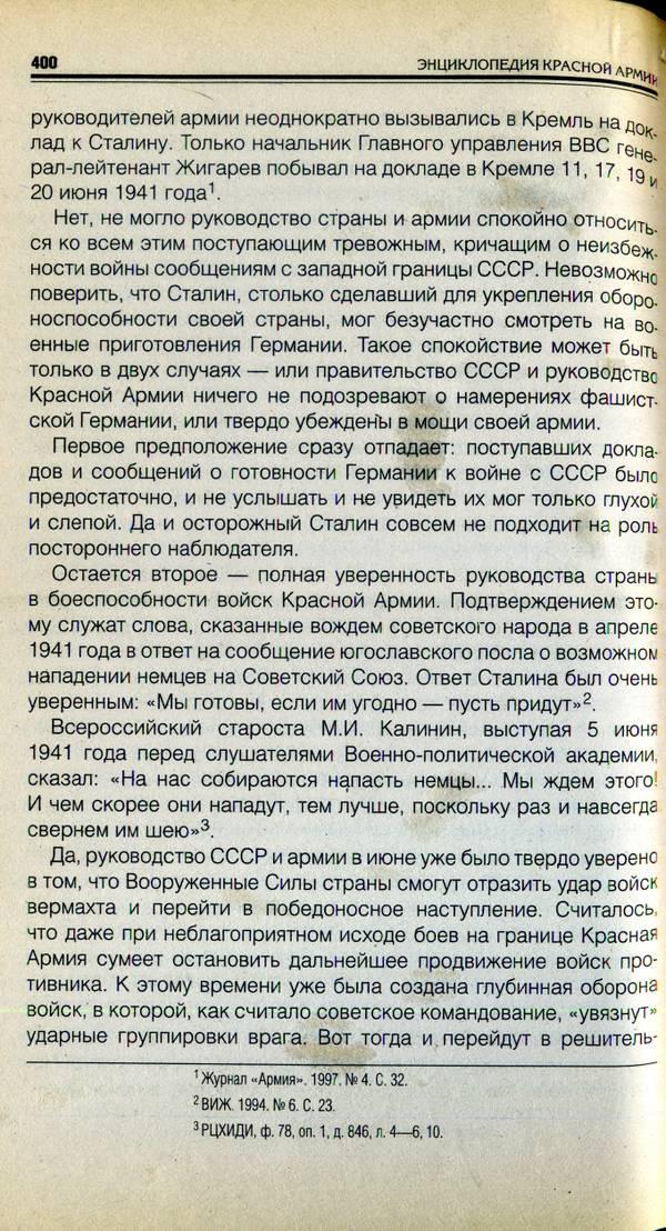 http://s5.uploads.ru/t/91Ht8.jpg