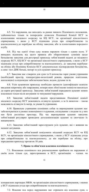 http://s5.uploads.ru/t/92YAK.jpg