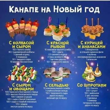 http://s5.uploads.ru/t/93KkZ.jpg