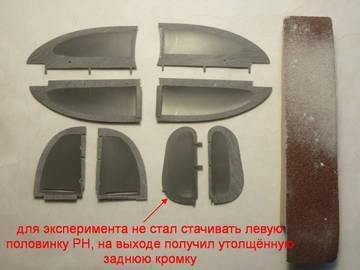 http://s5.uploads.ru/t/93Mkg.jpg