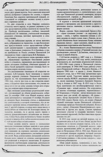 http://s5.uploads.ru/t/93ajJ.jpg