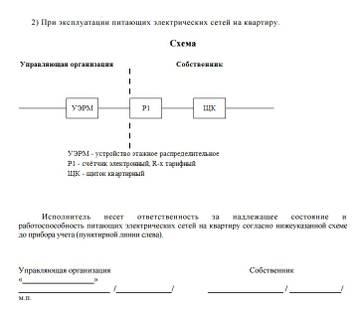 http://s5.uploads.ru/t/97C5L.jpg