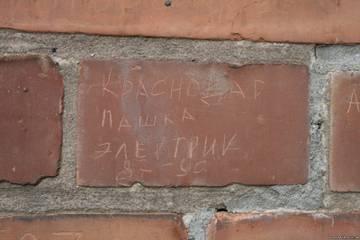 http://s5.uploads.ru/t/981Zk.jpg