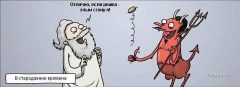 http://s5.uploads.ru/t/9EJZP.jpg