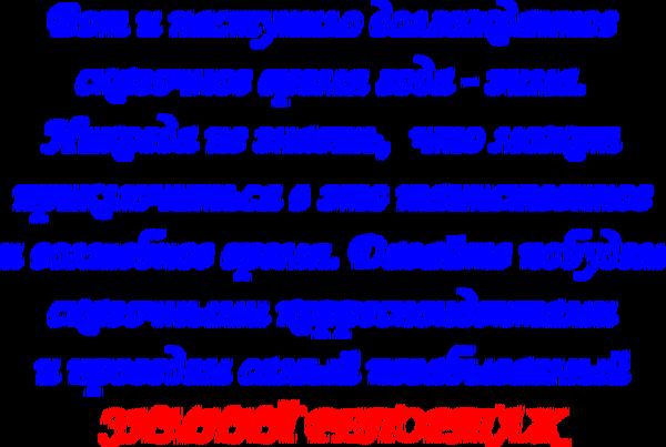 http://s5.uploads.ru/t/9EdZw.png