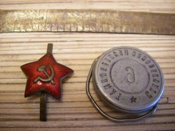 http://s5.uploads.ru/t/9FA05.jpg