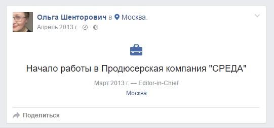 http://s5.uploads.ru/t/9H7U2.jpg