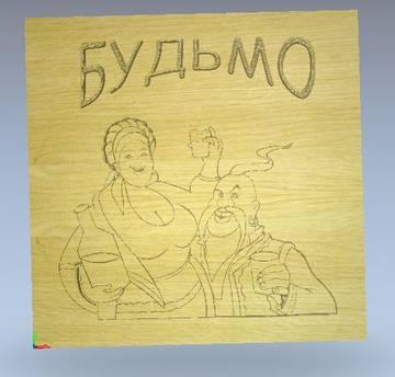 http://s5.uploads.ru/t/9HvMJ.jpg