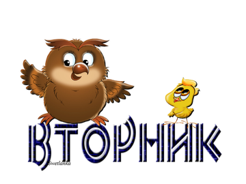 http://s5.uploads.ru/t/9JSZy.png