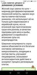 http://s5.uploads.ru/t/9Nbly.jpg