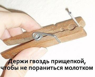 http://s5.uploads.ru/t/9TqZ4.jpg