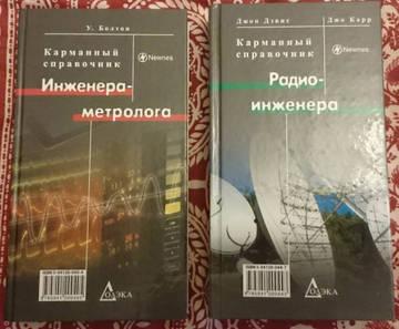 http://s5.uploads.ru/t/9VNiW.jpg