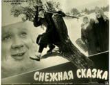 http://s5.uploads.ru/t/9Y02O.jpg