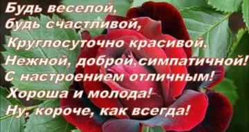 http://s5.uploads.ru/t/9YZWc.jpg