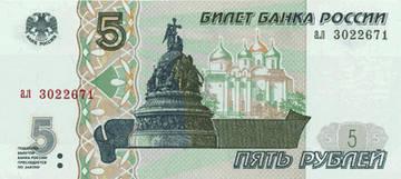 http://s5.uploads.ru/t/9ZEMS.jpg