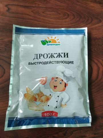 http://s5.uploads.ru/t/9bG5Z.jpg
