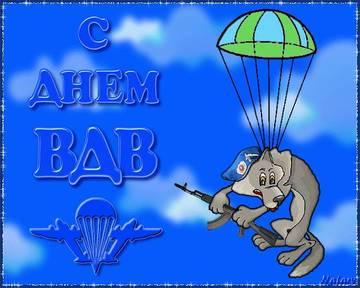 http://s5.uploads.ru/t/9bI1t.jpg
