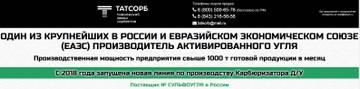 http://s5.uploads.ru/t/9epgs.jpg