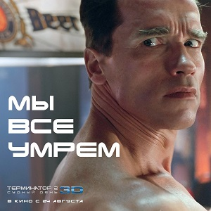 http://s5.uploads.ru/t/9hTd7.jpg