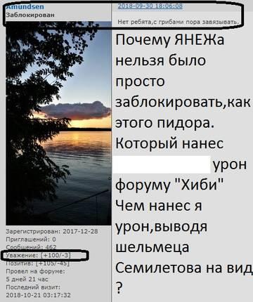 http://s5.uploads.ru/t/9krl4.jpg