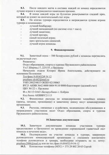 http://s5.uploads.ru/t/9mESv.jpg