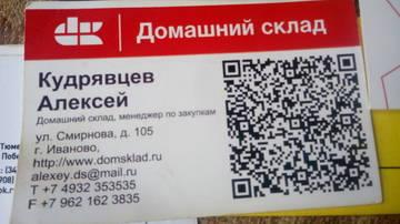 http://s5.uploads.ru/t/9nyL5.jpg