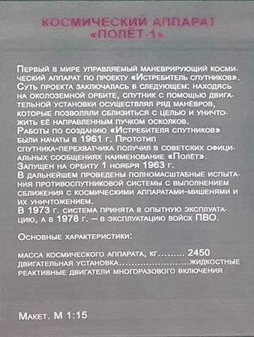http://s5.uploads.ru/t/9uW3d.jpg