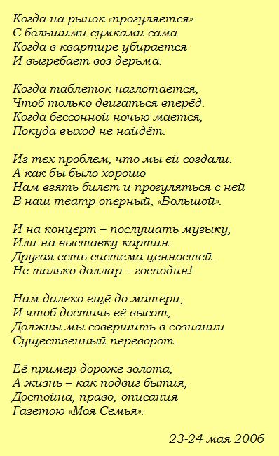 http://s5.uploads.ru/t/A1lMr.png