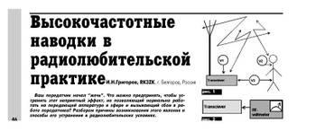 http://s5.uploads.ru/t/A75fc.jpg