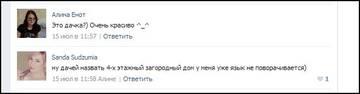 http://s5.uploads.ru/t/ABVqb.jpg