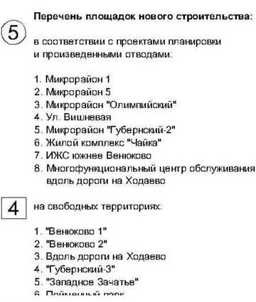 http://s5.uploads.ru/t/AC0Ug.jpg