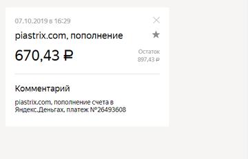http://s5.uploads.ru/t/ACQ8G.png