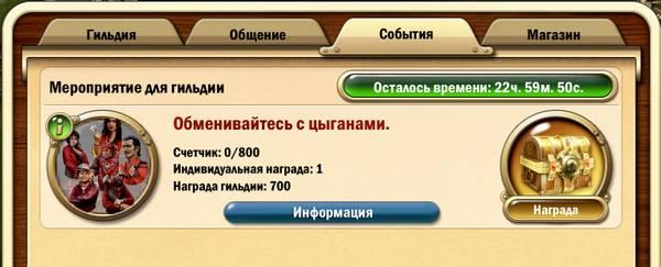 http://s5.uploads.ru/t/AEOJ2.jpg