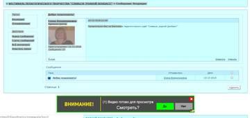 http://s5.uploads.ru/t/AI0WL.jpg