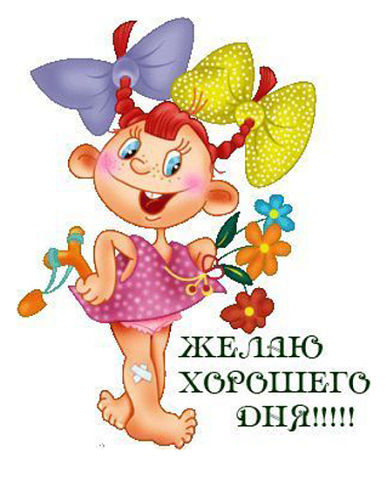 http://s5.uploads.ru/t/AJPwL.jpg