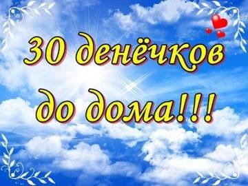 http://s5.uploads.ru/t/AKkq5.jpg