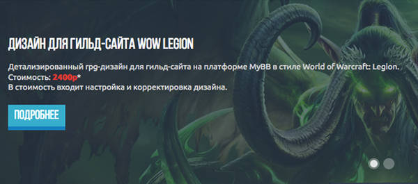 http://s5.uploads.ru/t/AMn9T.jpg