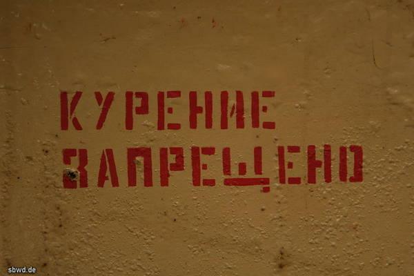 http://s5.uploads.ru/t/ANYpo.jpg
