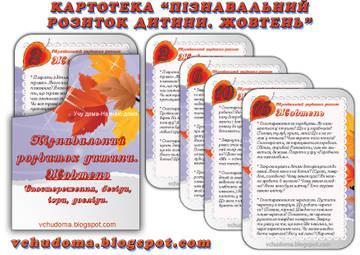 http://s5.uploads.ru/t/ANq49.jpg
