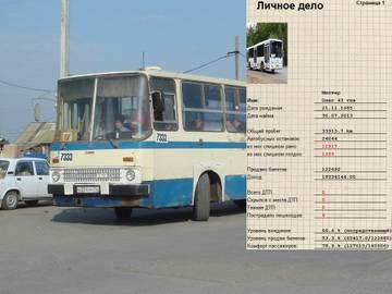 http://s5.uploads.ru/t/ATC7i.jpg