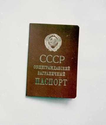 http://s5.uploads.ru/t/AXwvI.jpg