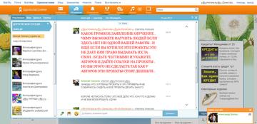 http://s5.uploads.ru/t/AZUbQ.png