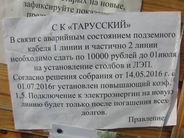 http://s5.uploads.ru/t/AcCWs.jpg