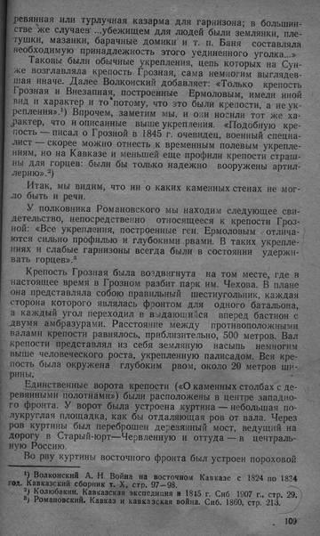 http://s5.uploads.ru/t/AcdrN.jpg